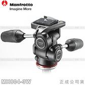 EGE 一番購】Manfrotto【MH804-3W】輕量化三向雲台 伸縮手把設計|載重4KG【公司貨】
