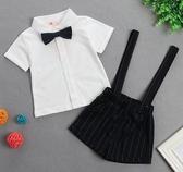 全館83折0-1歲嬰兒套裝夏季2019新款童裝男寶寶百天衣服周歲禮服紳士西裝