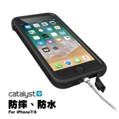 CATALYST 軍規 2米 防摔保護殼 IP68 10米 防水保護殼 防塵 完美四防合一for iPHONE 7 8 4.7吋