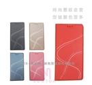 光華商場。包你個頭【台灣製】【LG】G8X ThinQ/Q60 青春系列手機皮套 時尚壓紋