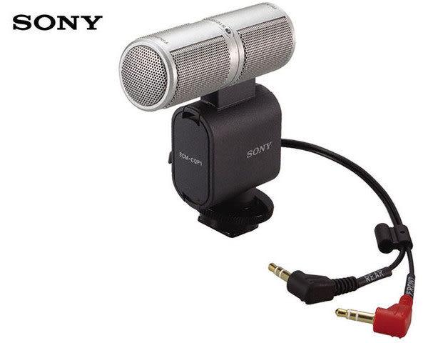 SONY ECM-CQP1 5.1聲道環繞麥克風 ★出清特價★ (3期0利率 免運 台灣索尼公司貨) 攝影機專用 ECMCQP1