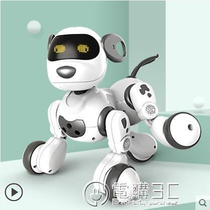 智慧機器狗遙控動物對話走路機器人女孩2-3-5歲兒童玩具男孩禮物 聖誕節免運
