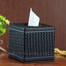 黑編織方型面紙盒GBC-3001...