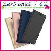 Asus ZenFone5 / 5Z (2018) 6.2吋 肌膚素色皮套 磁吸手機套 SKIN保護殼 側翻手機殼 支架保護套 簡約外殼