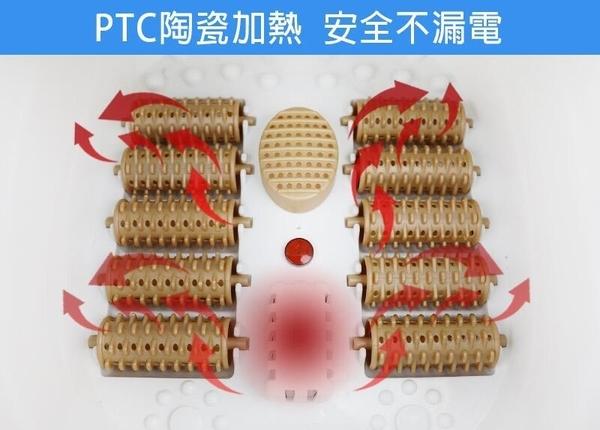【免運費】 勳風 10滾輪包覆式 健康泡腳機/按摩泡腳機/足浴機/泡腳機 HF-G595H