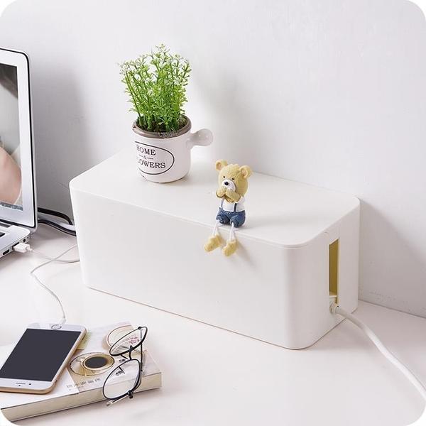 電源插線板收納盒 電線插排收納理線盒塑料插座整理集線盒-享家