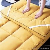 加厚軟墊大學生宿舍單人床墊上下鋪榻榻米折疊海綿地鋪睡墊床褥子 俏girl YTL