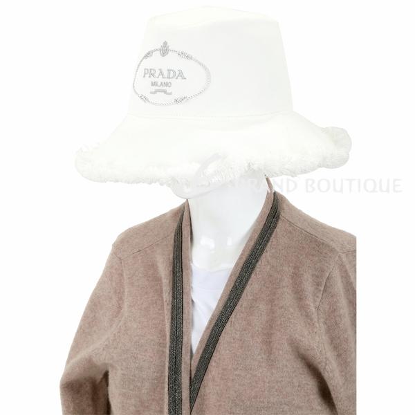 PRADA Canvas 家徽刺繡標誌帆布鬚邊漁夫帽(白色)1920152-20