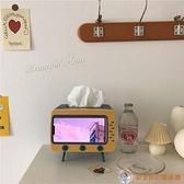 懶人手機支架創意復古桌面看電視支架電視機抽紙盒【公主日記】