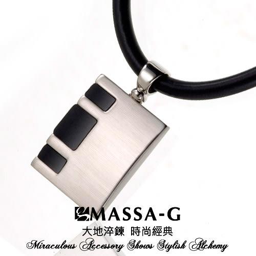 極簡印記 鍺鈦項鍊  MASSA-G Deco系列