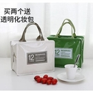 保溫袋 韓國清新糖果色午餐便當包野餐包鋁箔保溫袋保冷冰包女手提化裝包
