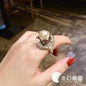 戒指-新款珍珠花朵戒指個性時尚夸張食指指環創意配飾品潮-奇幻樂園