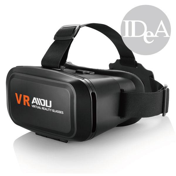 IDEA 虛擬實境裝置VR眼鏡 家庭3D電影院 頭戴式手機遊戲魔鏡 全景 實景 可調整 透氣 真人立體感受