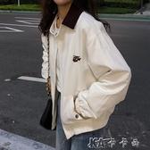 秋裝韓版女裝復古刺繡飛行員夾克外套拉鍊長袖棒球服開衫工裝上衣 【快速出貨】