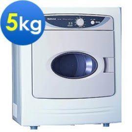 Panasonic 國際牌 5公斤 落地式乾衣機 NH-50V- H 淡瓷灰