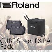 【非凡樂器】Roland樂蘭 CUBE Street EX PA Pack 擴大音箱組合包