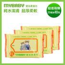 台灣製造 品質保證 安心好選擇超厚不易破 柔軟、潔膚抗菌RO純水配方 不含酒精、人工香料、螢光劑