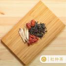 【味旅嚴選】|杜仲茶|Eucommia ...