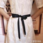 黑色蝴蝶結綁帶女士腰帶珍珠裝飾大衣洋裝甜美百搭腰鍊腰帶配件     麥吉良品