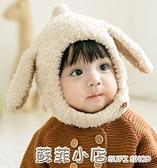 嬰兒帽子秋冬季嬰幼兒寶寶網紅男童護耳帽兒童可愛超萌女童保暖帽 蘇菲小店