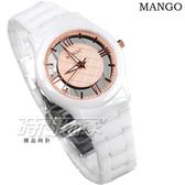 MANGO 自信 完美 羅馬陶瓷錶 鏤空 格紋 白陶瓷x玫瑰金色 女錶 防水 MA6747L-RG