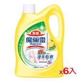 魔術靈地板清潔劑-鮮採檸檬2000ml*6入(箱)【愛買】