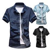 Mao 最新款日韓新品經典純色薄款牛仔短袖襯衫