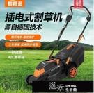 園藝用品 割草機 都格派手推式電動割草機小型家用除草機多功能打草機園林草坪修剪 道禾