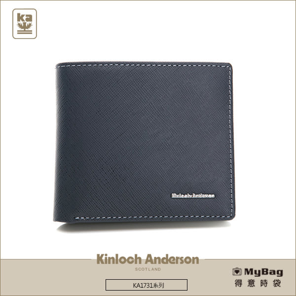 Kinloch Anderson 金安德森 皮夾  引領風潮  紳藍 牛皮短夾 橫式基本 KA173104NYF  MyBag得意時袋