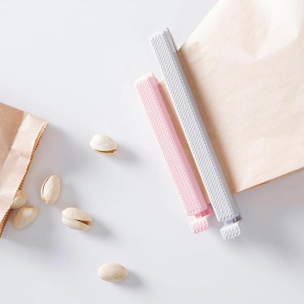 塑料袋封口夾磁性冰箱貼密封夾封口條
