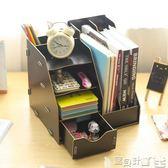 辦公室收納辦公用品桌面收納盒抽屜式書立 書架文件資料架文具置物架木質BBJH