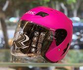 SBK安全帽,SUPER-RR,ABS版,素/消光桃紅