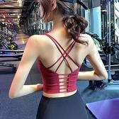 運動內衣 性感細帶運動內衣女聚攏防震跑步健身文胸美背防下垂瑜伽背心-Ballet朵朵