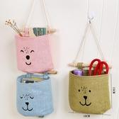 3個裝 布藝單兜收納袋寢室掛式門后儲物袋【步行者戶外生活館】