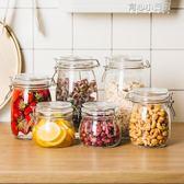密封儲物罐玻璃瓶茶葉食品雜糧咖啡豆瓶子家用透明帶蓋大小號罐子 育心小賣鋪