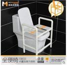 坐便兩用椅沐浴凳馬桶椅不銹鋼抗菌尼龍老年人洗澡椅 滑動款