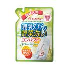 chuchu 啾啾 強效型蔬果奶瓶清潔劑補充包-270ml