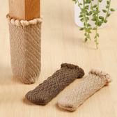 (全館88折)桌腳套加厚防滑椅子腳套加厚雙層桌椅墊凳子腿套靜音沙發腳實木毛線腳套