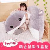 倉鼠靠枕床頭靠墊大靠背可愛床上學生枕頭大號軟包抱枕雙人可拆洗