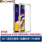 【默肯國際】IN7 ASUS ZenFone 5/5Z (ZE620KL/ZS620KL) 氣囊防摔 透明TPU空壓殼 軟殼 手機保護殼