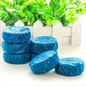 清潔塊 長效 藍泡泡 馬桶 潔廁劑 除臭劑  潔廁寶 除尿垢 清香型 除臭 廁所 清潔劑【H009】慢思行