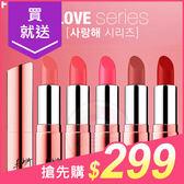 韓國BBIA 金色玫瑰珍藏唇膏(3.5g) 5款可選【小三美日】原價$350