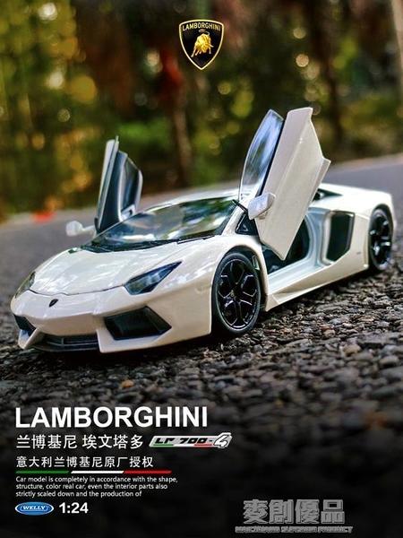 威利1:24蘭博基尼LP700-4跑車模型仿真合金welly超跑車模汽車擺件 「麥創優品」