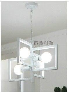 設計師美術精品館現代韓式鐵藝時尚簡約田園吊燈餐廳燈臥室燈特價出口黑白色熱賣