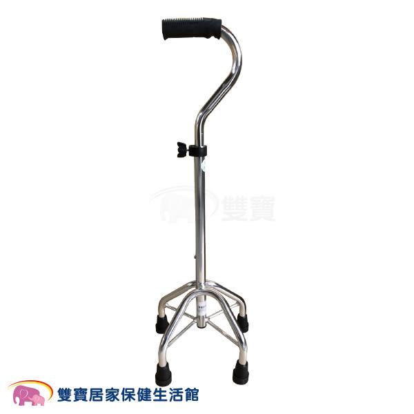 四腳拐 中爪 拐杖 2053 單手拐杖 手杖 四腳拐杖 助行拐杖 助行器 助步器 銀髮拐杖 復健拐杖