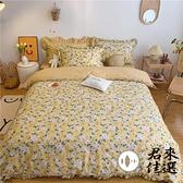 純棉四件套床單被套床罩被套組小清新碎花兒童房【君來佳選】