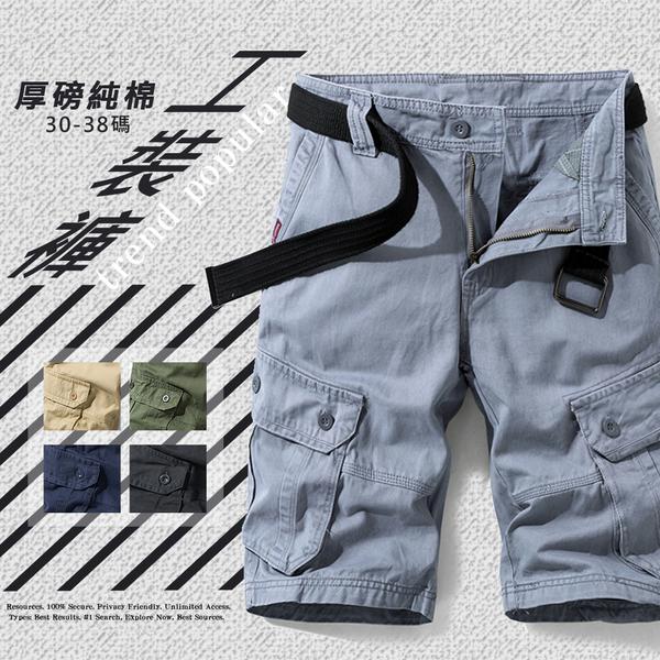 純棉鈕扣斜口袋工裝男短褲-5色 30~38碼 【CG93007】多口袋工作短褲五分褲