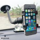 雙夾 車用 手機支架 吸盤 懶人支架 車...