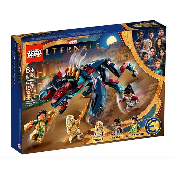 LEGO 樂高 Eternal永恆族系列 Deviant Ambush!_LG76154