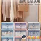 內衣收納盒抽屜式家用內褲收納文胸襪子整理箱分格【淘嘟嘟】